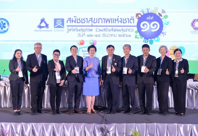 สมัชชาสุขภาพแห่งชาติ ห่วงคนไทยไม่เท่าทันโลกดิจิทัล