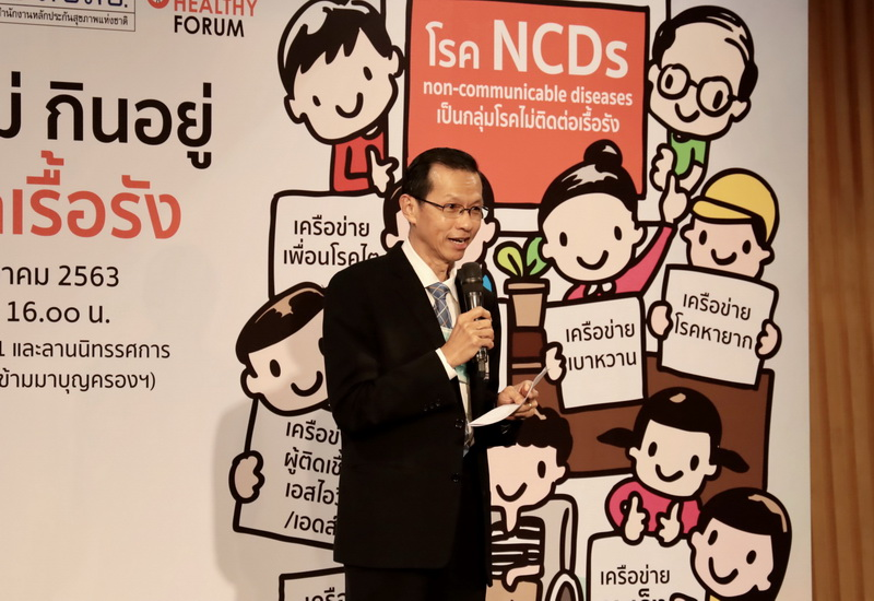 ยก NCDs เป็นโรคติดต่อทางสังคม เทียบชั้นโควิด-19