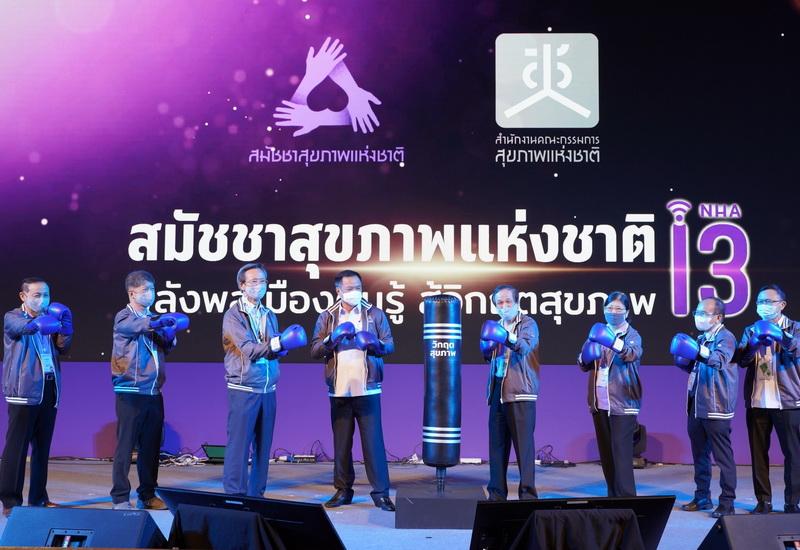'ทีโดรส' ยกย่องเวที 'สมัชชาสุขภาพไทย' บันทึกเป็น 'ผลงานเด่น'